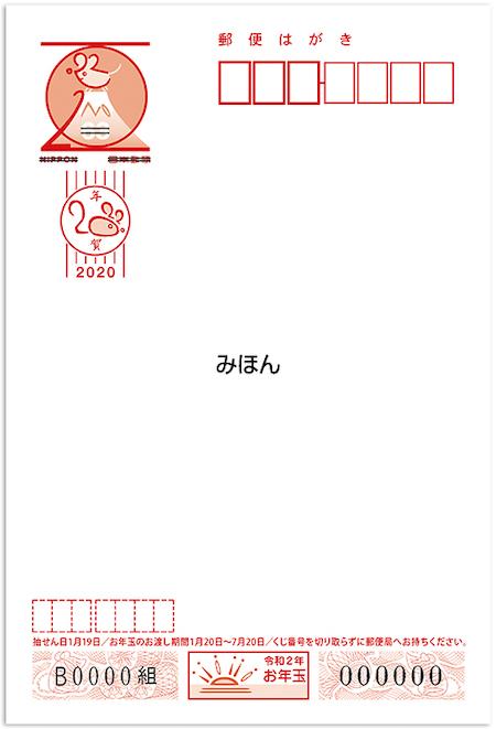 f:id:almater2014:20191230114620j:plain