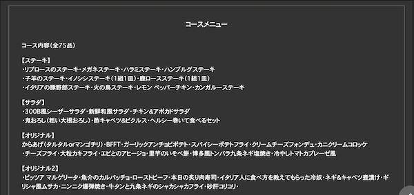 f:id:almater2014:20200222180115j:plain