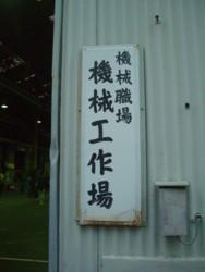 20060321213045