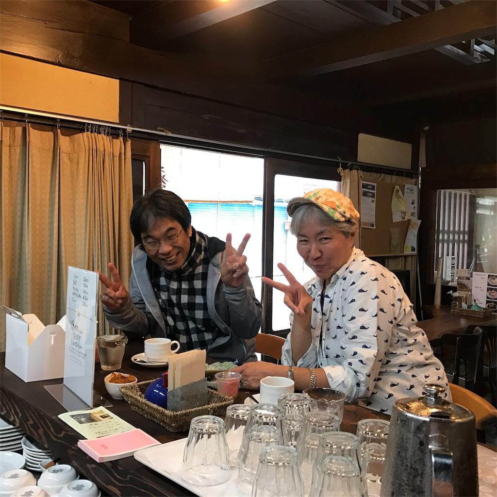 f:id:aloha-hanahana-chuchu351:20170408001358j:image