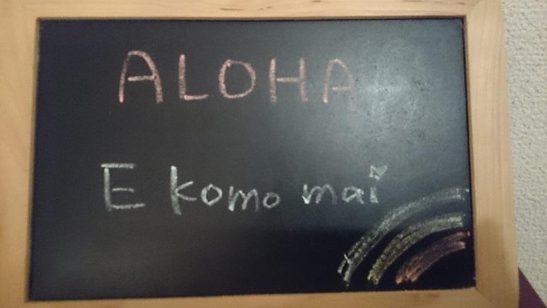 f:id:aloha2277:20180109175925j:plain