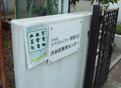 f:id:aloha_4649:20110103163134j:image:left