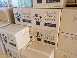 f:id:aloha_4649:20110103215733j:image:left
