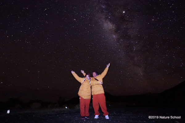 星空をバックに記念撮影