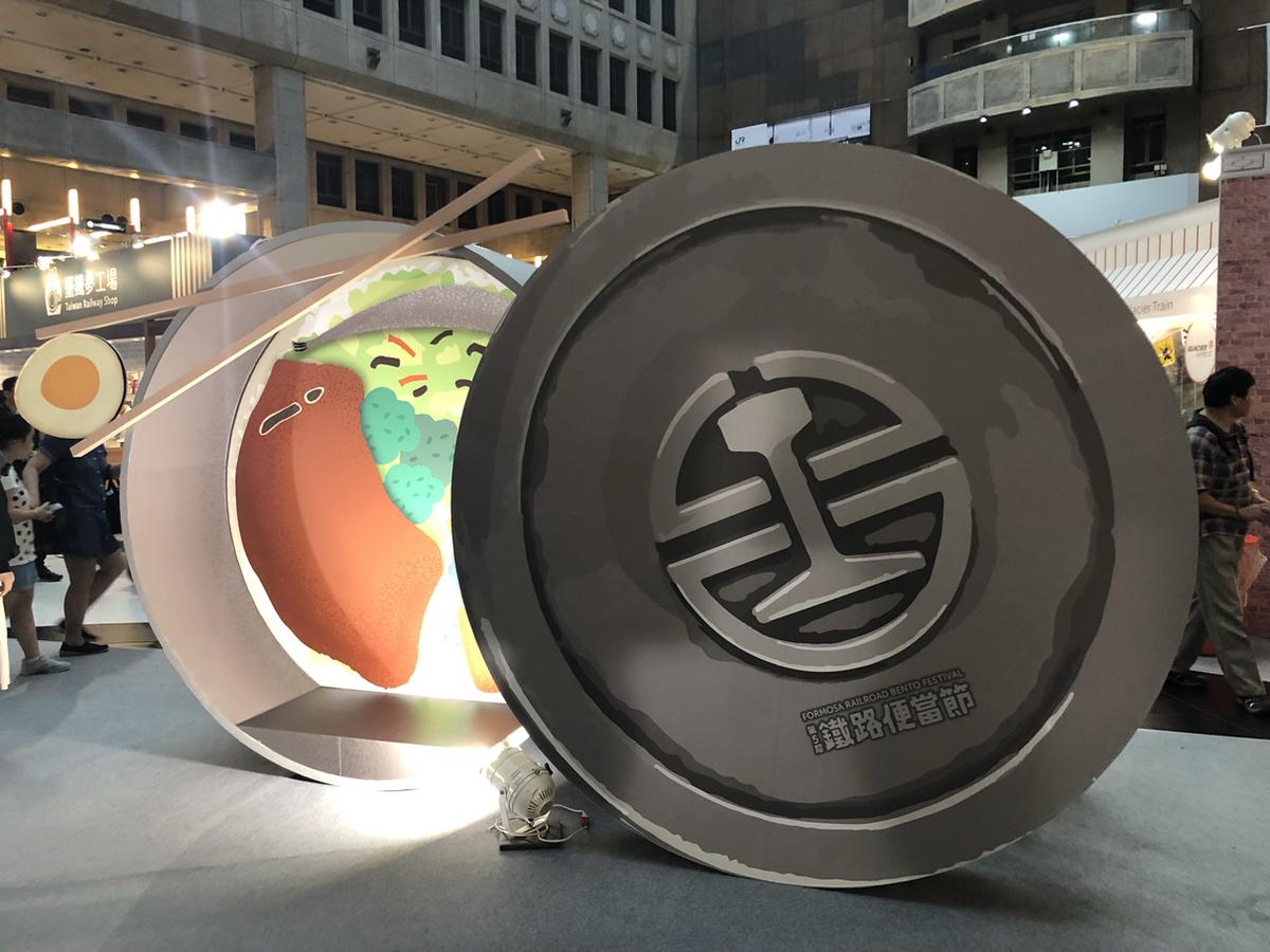 台北車站 1F