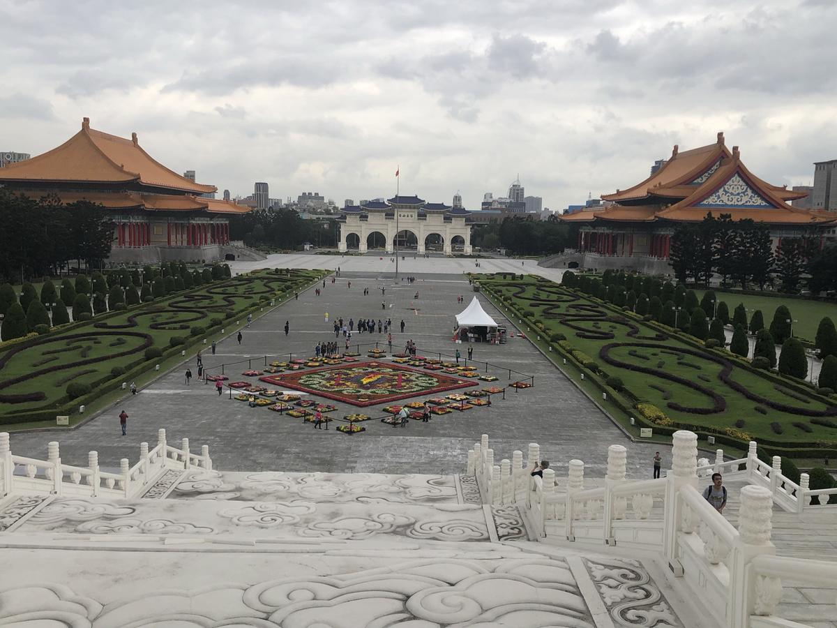 中正紀念堂からの眺め