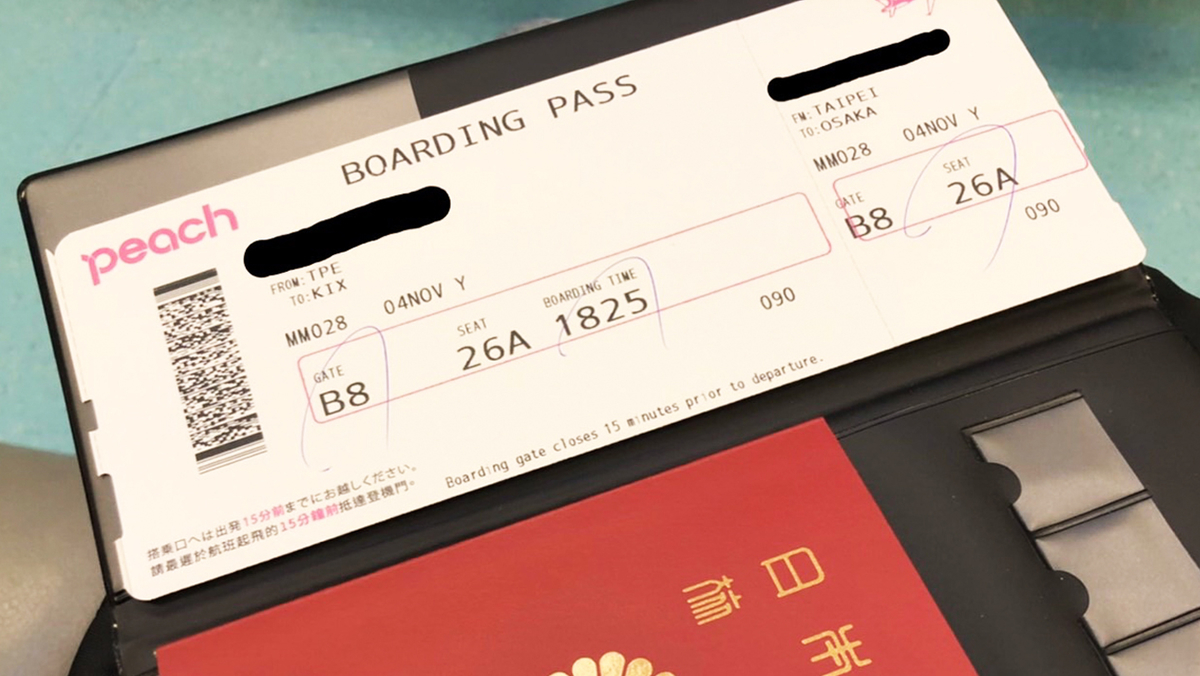 搭乗予定時間18:25と記載されたチケット