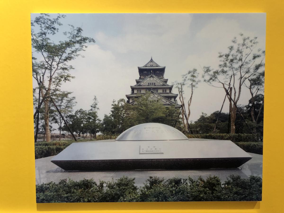 大阪城天守閣前広場の埋設場所