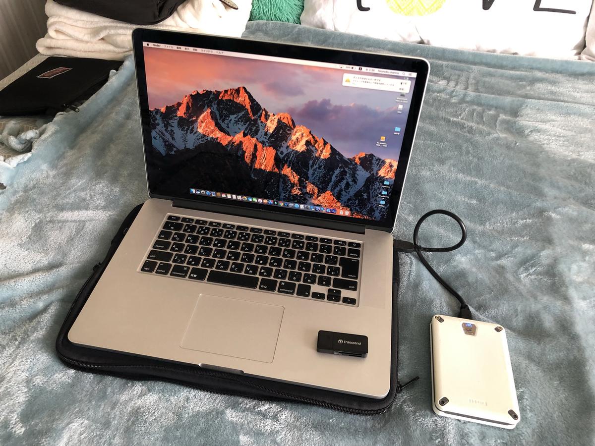 Mac book proとHDでバックアップ