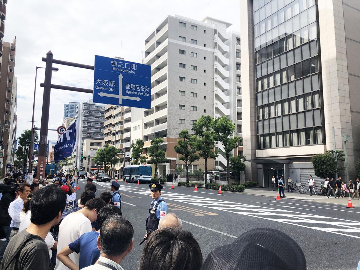 車両規制された帝国ホテル前の道路