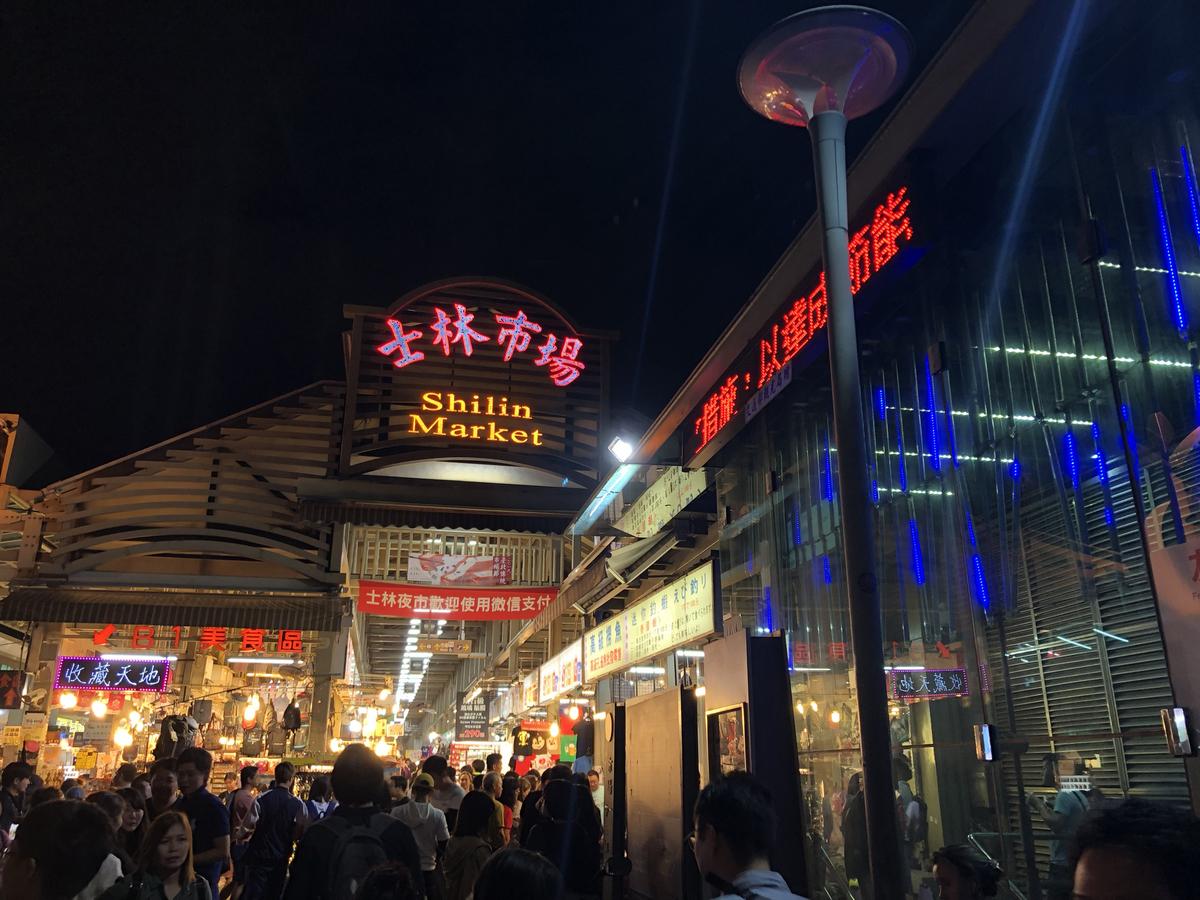 台湾最大の夜市「士林夜市」