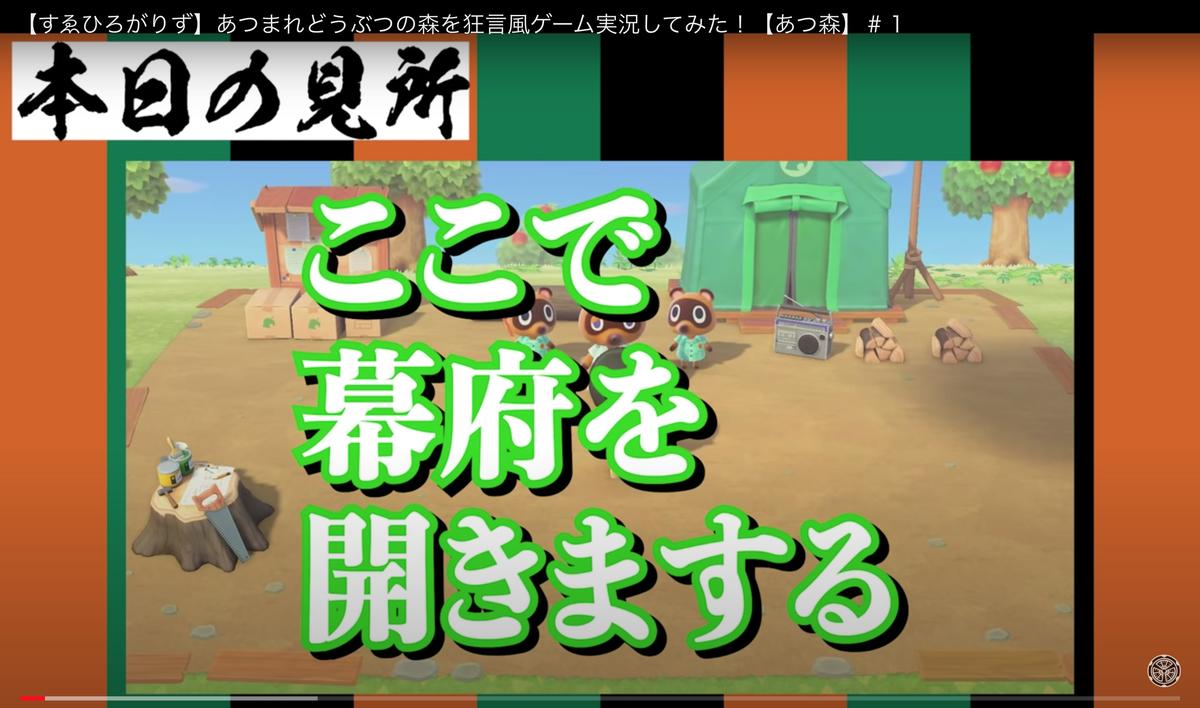 f:id:aloha_hiro:20200518214219j:plain