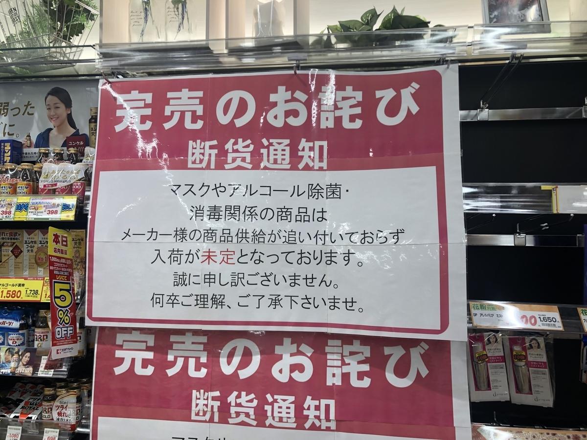 f:id:aloha_hiro:20201231173001j:plain