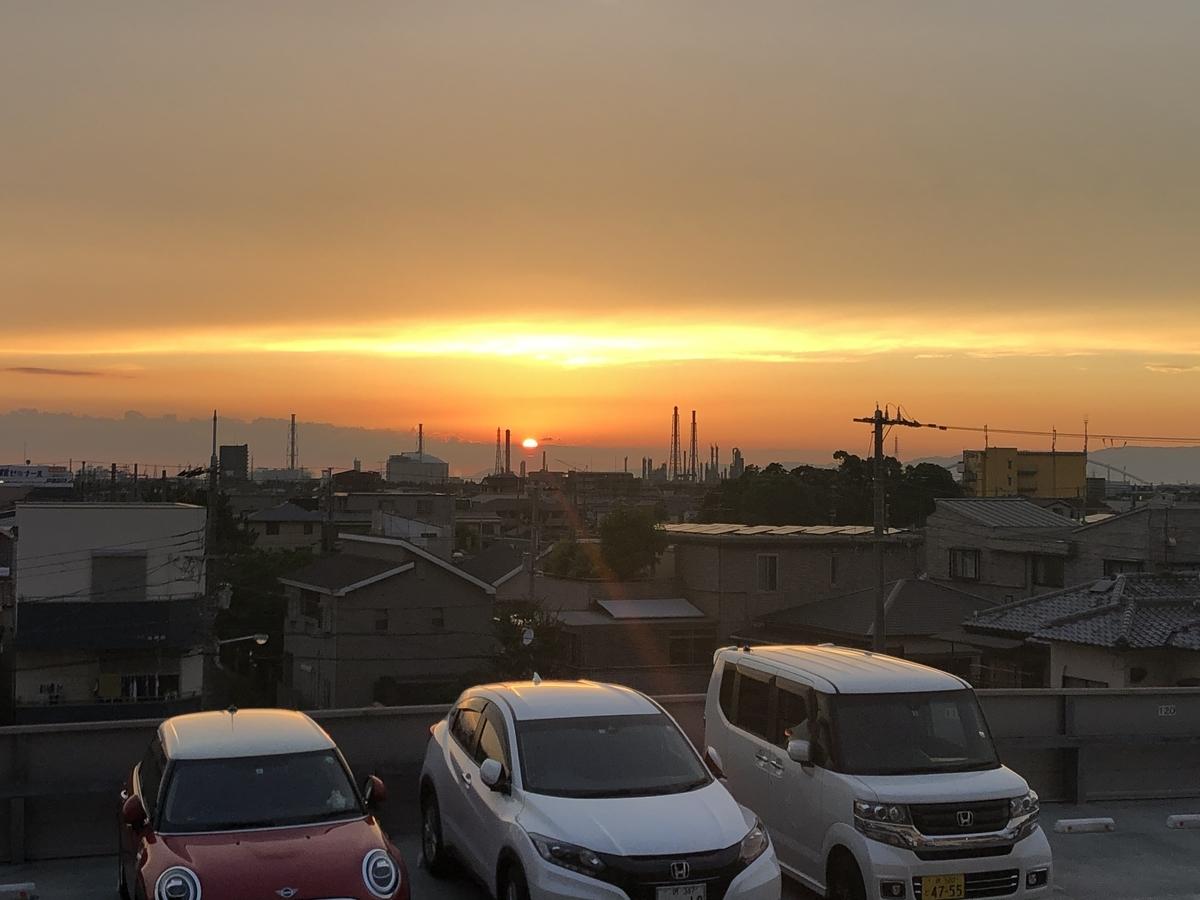 f:id:aloha_hiro:20201231173614j:plain