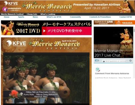 f:id:aloha_mode:20170422165621j:image