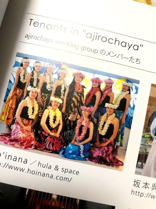 f:id:alohaanuenue:20181112125814j:image