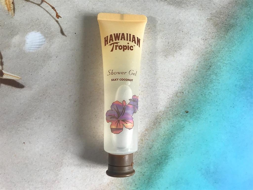 ハワイアントロピック(HAWAIIAN Tropic)