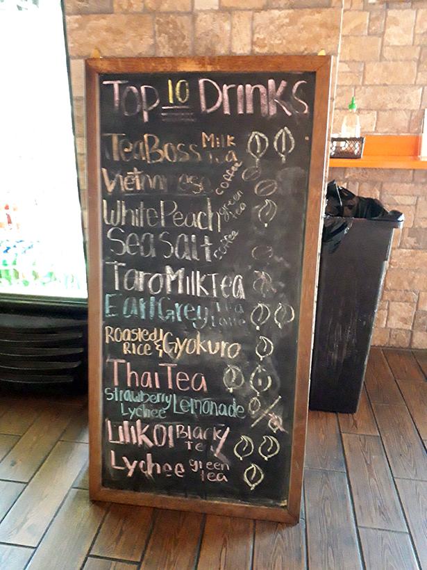 ティーボスカフェ(TEA BOSS CAFE)