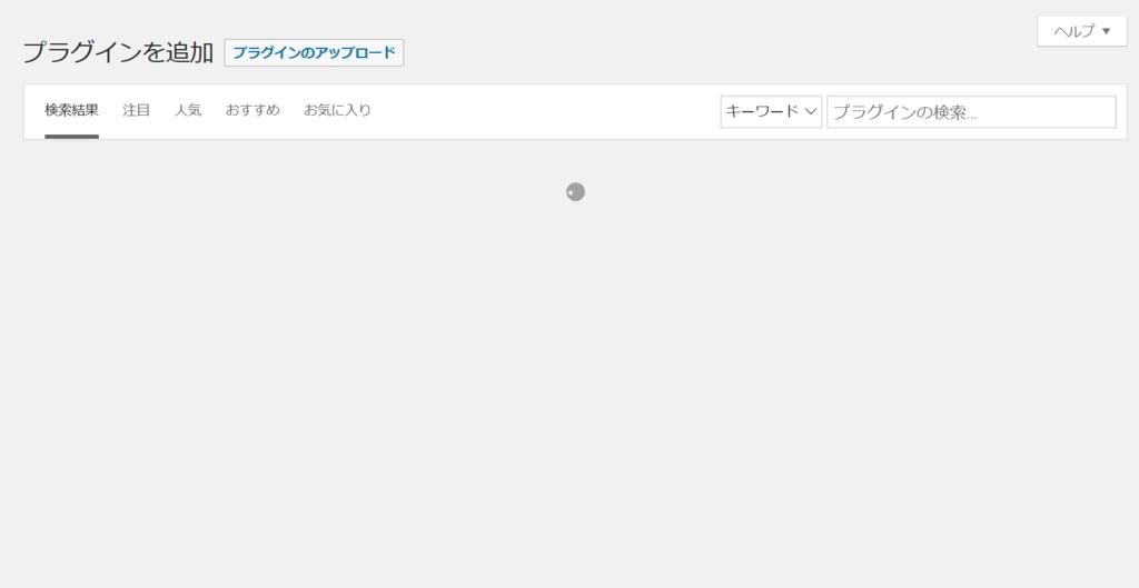 f:id:alpaca-san:20170303103459p:plain