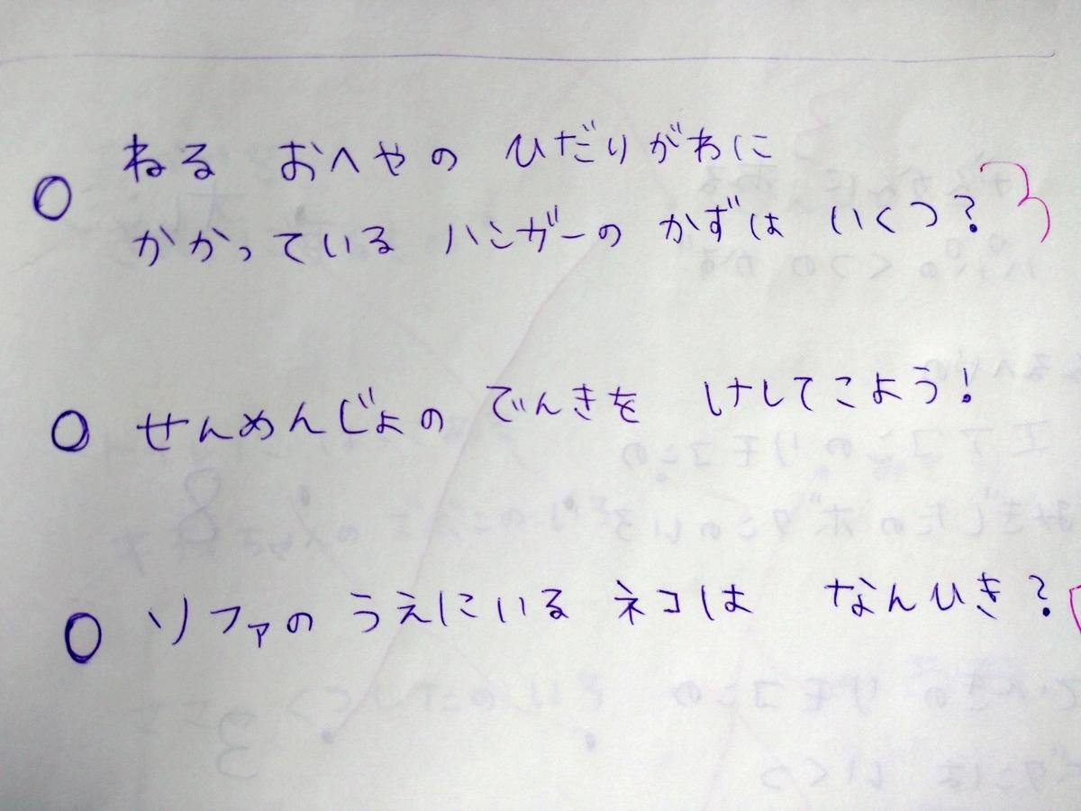 f:id:alpaca-sensei:20200326002603j:plain