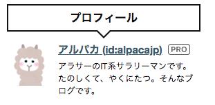 f:id:alpacajp:20180304092332p:plain
