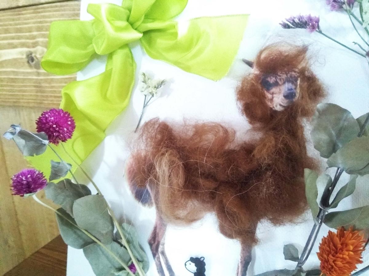 ハリーの毛で作ろう キャンバスアート アルパカ