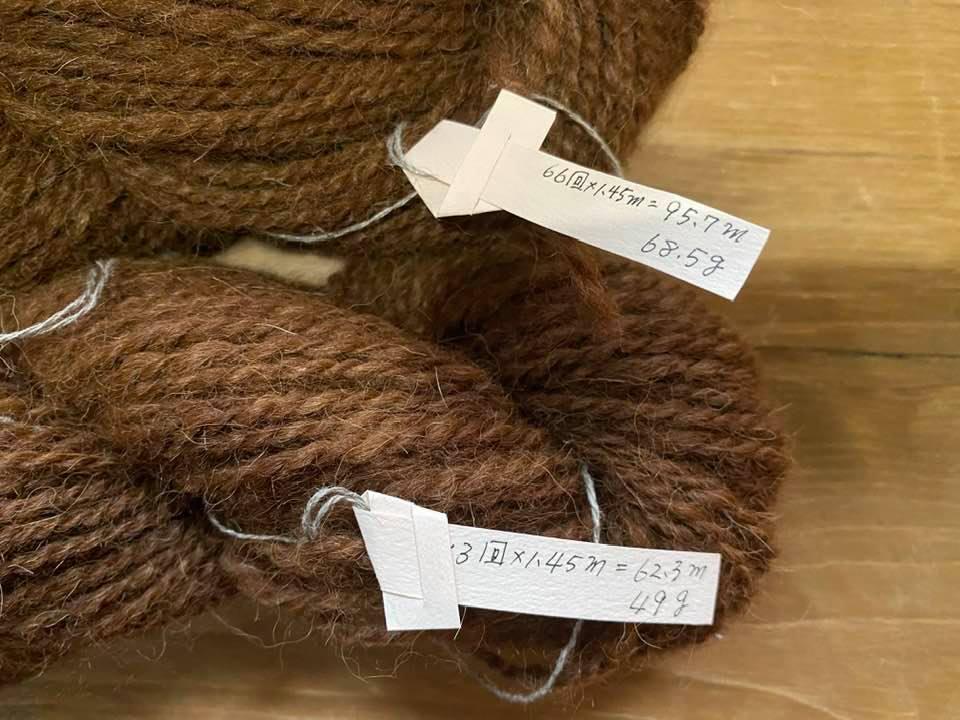 アルパカ毛糸 グラム数とメートル数