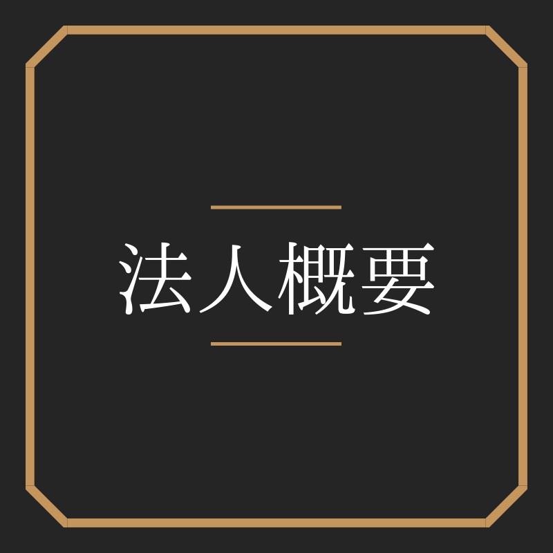 f:id:alphabet26:20181208184642j:plain