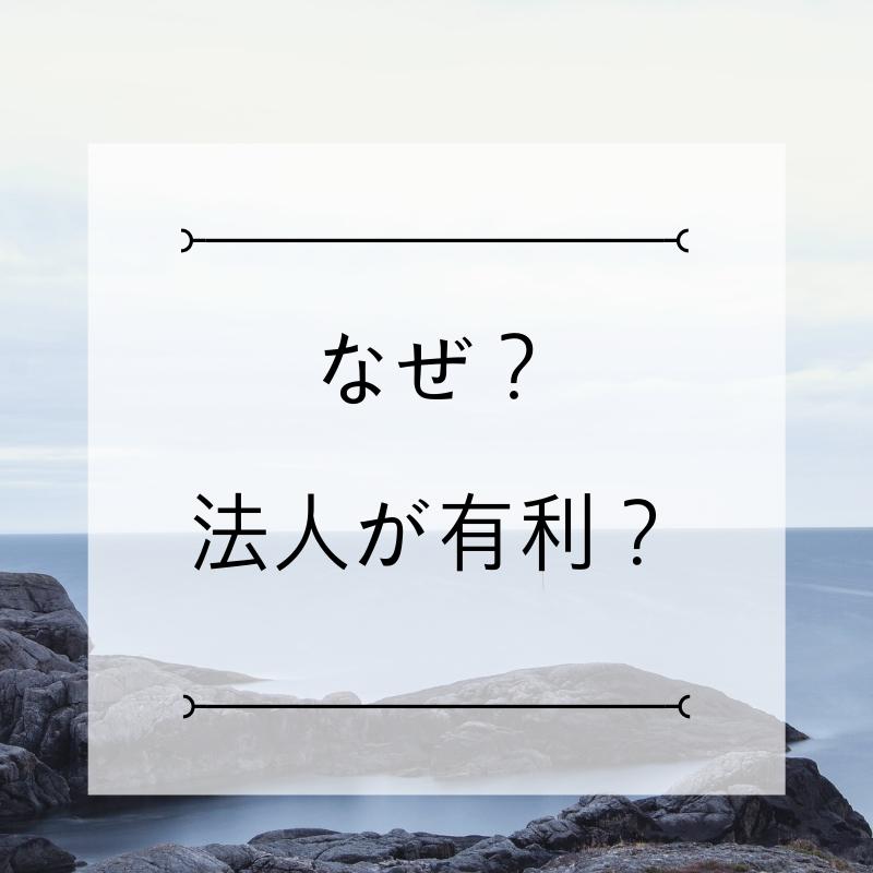 f:id:alphabet26:20181208190515j:plain