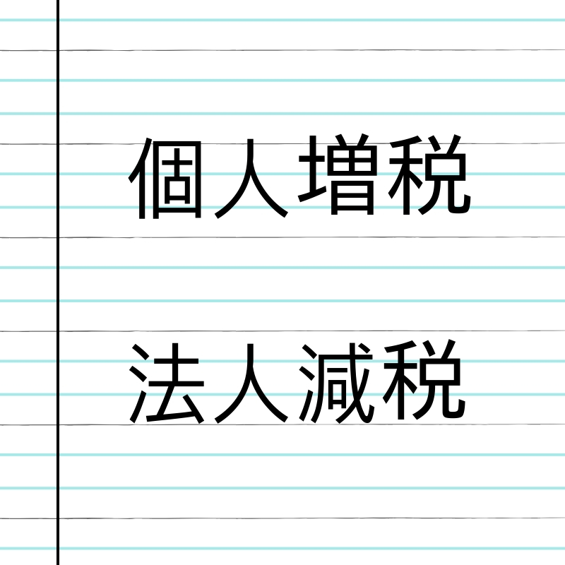 f:id:alphabet26:20181208190803j:plain