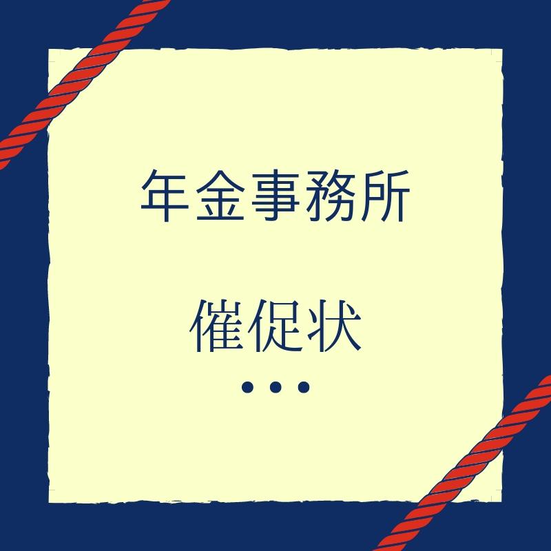 f:id:alphabet26:20181213013741j:plain