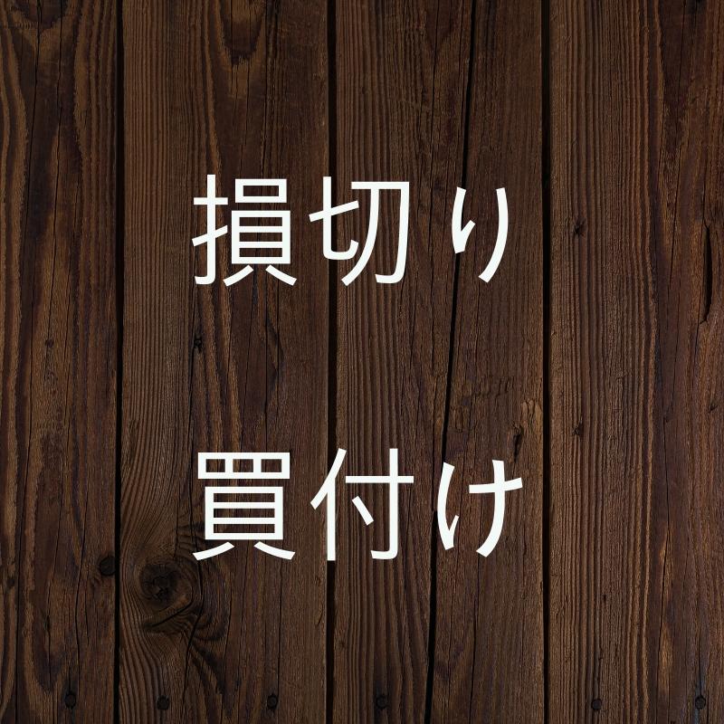f:id:alphabet26:20181224003948j:plain