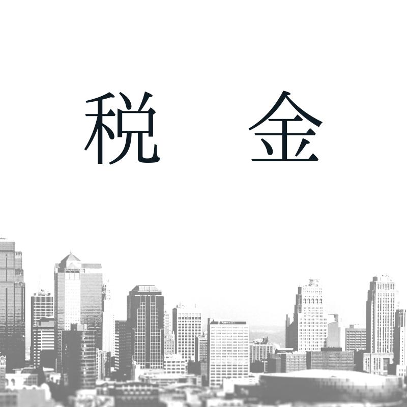 f:id:alphabet26:20190109232347j:plain