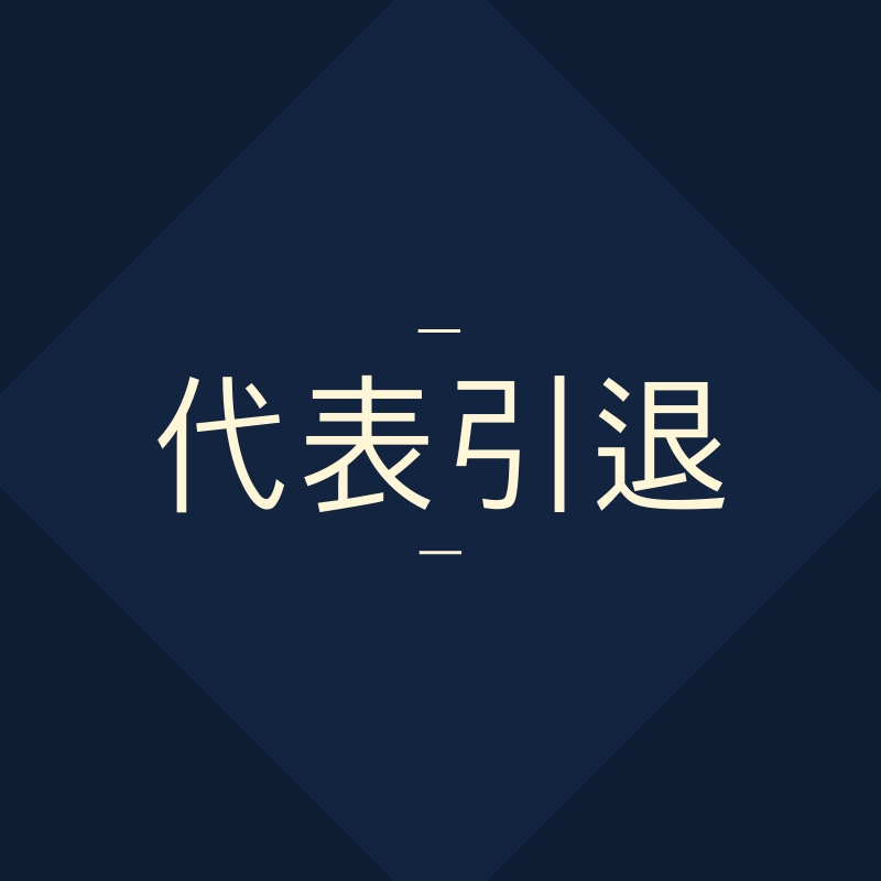 f:id:alphabet26:20190122005456j:plain