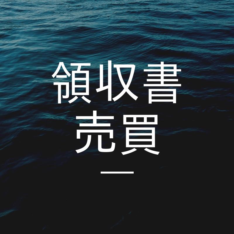 f:id:alphabet26:20190131091553j:plain