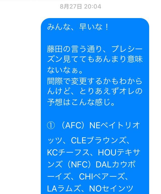 f:id:als20170208:20190904031026p:plain