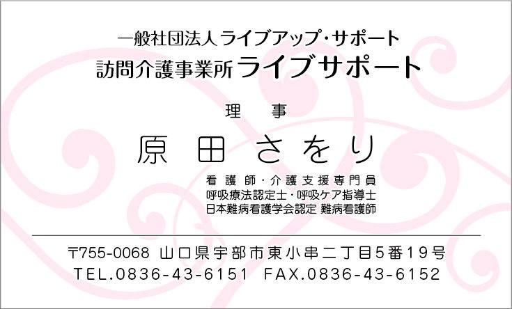 f:id:als20170208:20210501211517j:plain