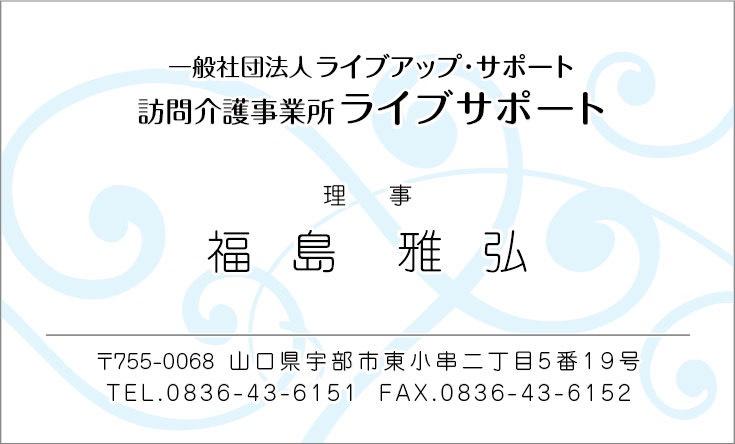 f:id:als20170208:20210501211545j:plain