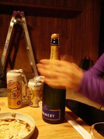 おみやげに頂いたシャンパン。ドイツから直輸入。