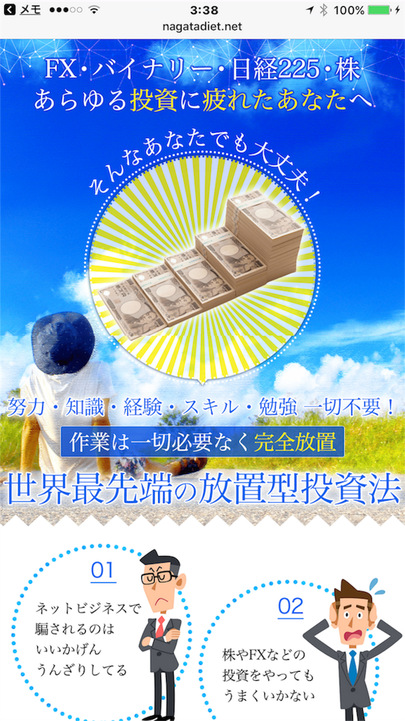 f:id:alsoinfo:20170921034217p:image