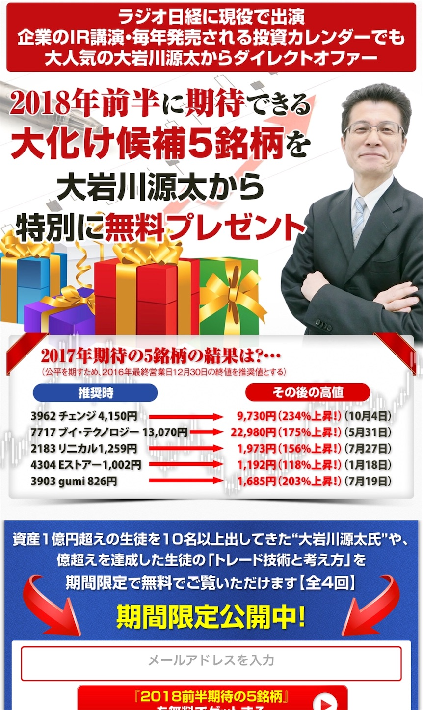 f:id:alsoinfo:20171110110505j:image