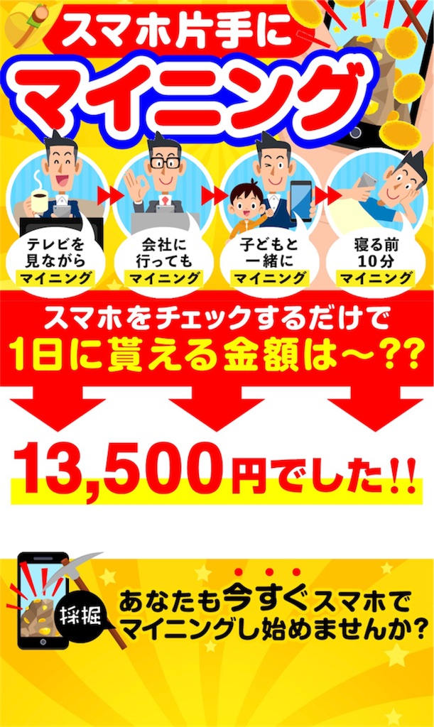 f:id:alsoinfo:20171202222207j:image