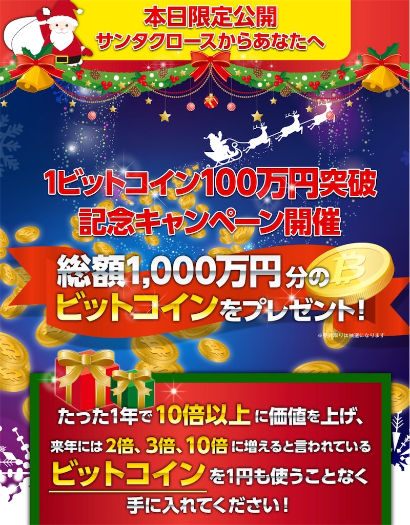 f:id:alsoinfo:20171205185214j:image