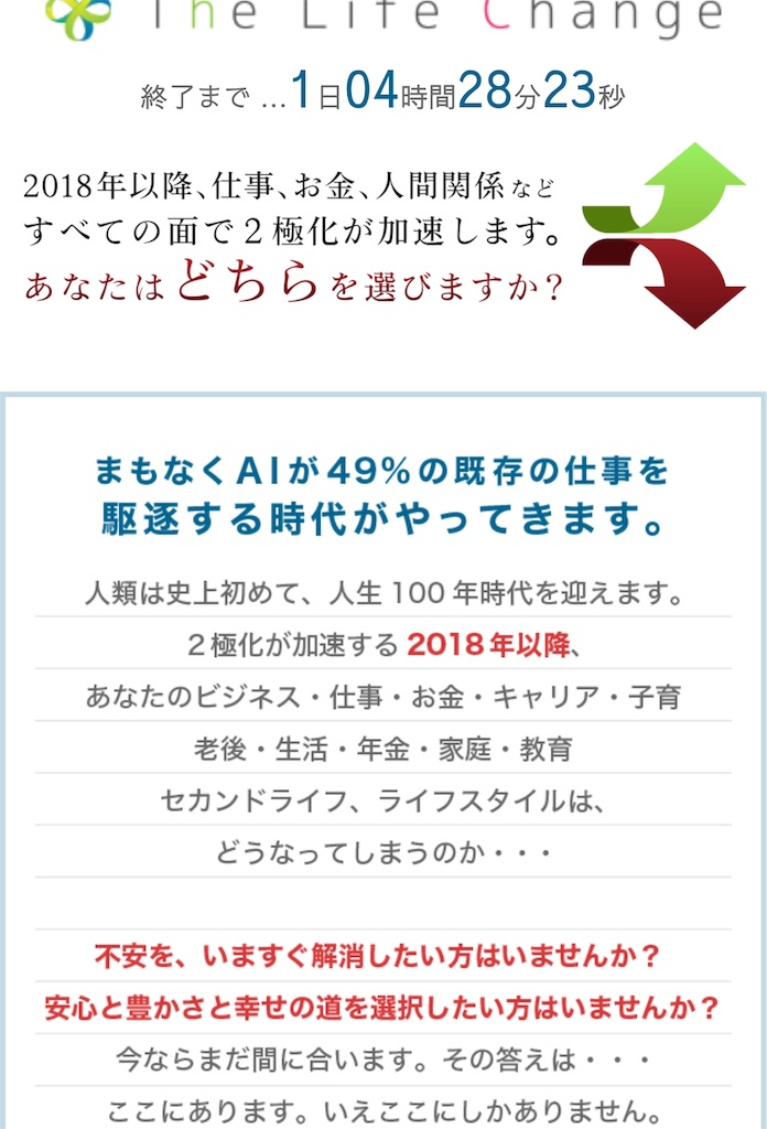 f:id:alsoinfo:20171205193433j:image
