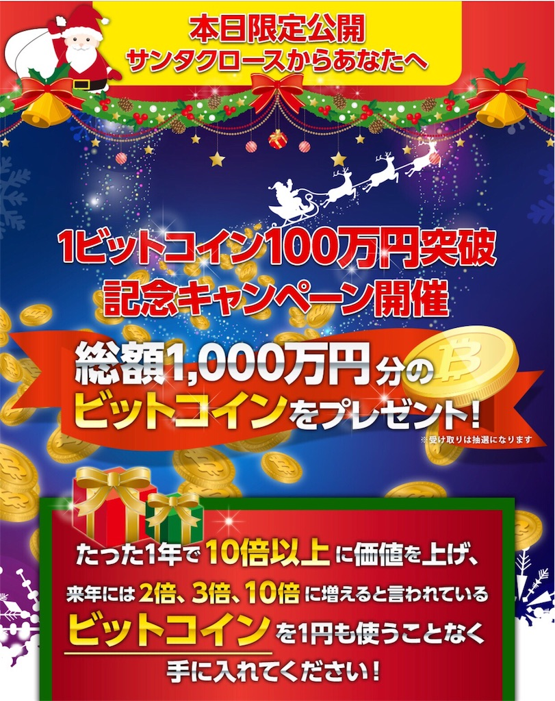f:id:alsoinfo:20171207224544j:image