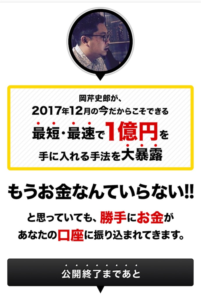 f:id:alsoinfo:20171213233241j:image