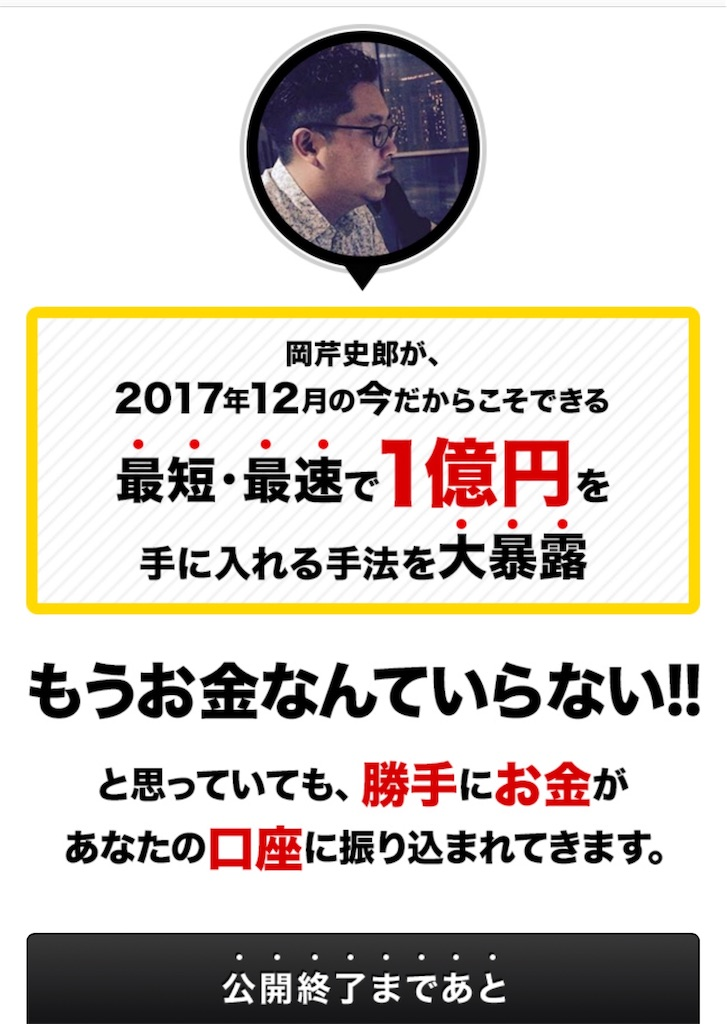 f:id:alsoinfo:20171214230605j:image