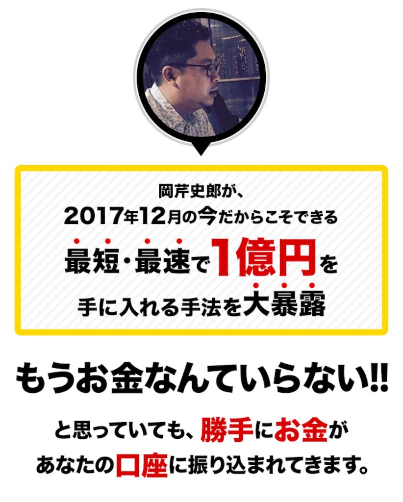 f:id:alsoinfo:20171217221510j:image