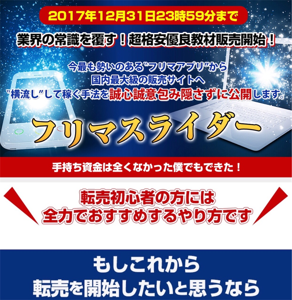f:id:alsoinfo:20171225054524j:image