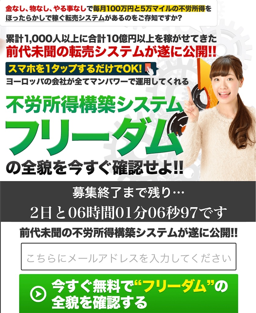 f:id:alsoinfo:20180216180728j:image